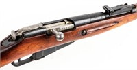 Gun Izhevsk M91/30 Bolt Action Rifle in 7.62x54R