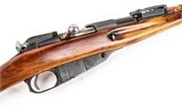 Gun Izhevsk Dragoon Bolt Action Rifle in 7.62x54R