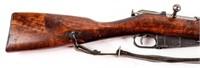 Gun Finnish P-26 Bolt Action Rifle in .62x54R
