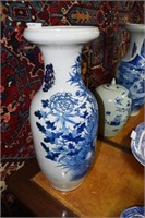 """2X$ - Blue Peacock Themed Decorated 23"""" Vases"""