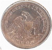 """Coin 1856-O Large """"O""""  Seated Quarter XF"""