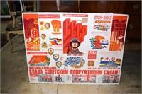1980'S Russian Propaganda Poster