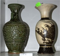"2 Oriental Style Vases Approx 13"" Tall: Double Han"