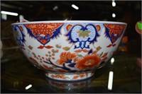 "Contemporary Oriental Bowl 12"" Deep"