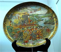 """12"""" D Ornate Satsuma Platter"""