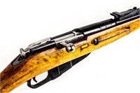 Gun Izhevsk M1891/59 Bolt Action Rifle in 7.62x54R