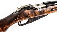 Gun SKY M39 Bolt Action Rifle in 7.62x54R