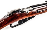 Gun Chinese Type 53 Bolt Action Rifle in 7.62x54R