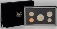 Coin 2 U.S. Premier Silver Proof Sets1993 & 94