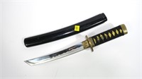 Modern Katana short sword with scabbard