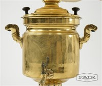 Brass Samovar Lamp