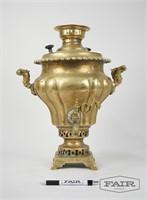 Small Brass Samovar