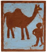 """Jimmy Lee Sudduth (1910-2007) portrait of man and a camel, oil on plywood, 34"""" x 30"""""""