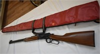 Online Timed Auction of Non-Restricted Firearms, Nov. 6/19