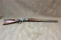 Winchester 1886 70637 Rifle 38-56