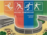 1980 Moscow Olympics Poster, USA Boycotted