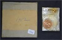 1952 U.S. Mint Proof Set