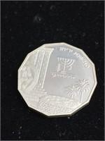 1987 Israel new sheqel silver coin