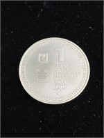 1994 Israel silver sheqel