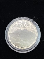 1983 herodion Israel sheqel