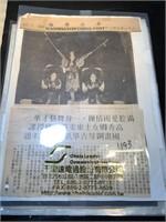 Antique Washington China print and art
