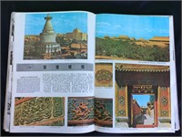 China,Land Of Splendours: A Pictorial Presentation