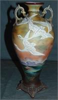 Moriage Vase. Double Handled.