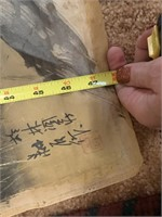 VTG CHINESE PAINTED SILK PANEL ~4FT SIGNED