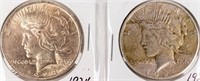 Coin 2 Peace Silver Dollars 1924 & 1924-S