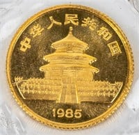 Coin 1985 Chinese 1/20th Ounce .999 Gold