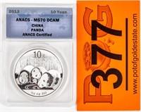 Coin 2013 China Panda ANACS MS70 DCAM