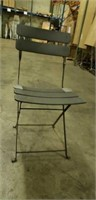 Jardin Folding Side Chair - Gun Metal -Qty 2