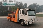 2009 Fuso Fighter 6 Service Vehicle