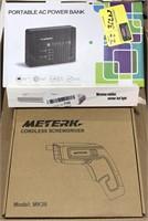 Lot Includes Floureon Portable AC Power Bank,