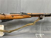 Mosin Nagant Romanian M44 7.62x54r Rifle