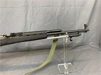Norinco SKS Rifle 7.62x39