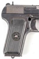 Gun Romanian TTC Semi Auto Pistol in 7.62 TOK