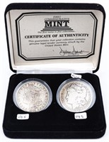 December 3rd ONLINE Only Coin Auction