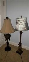 Lot of 2 beautiful decor lamps