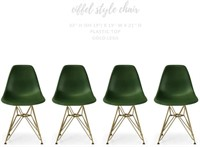 (4) Take Me Home Furniture Eames Style Side Dining