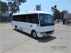 2013 Mitsubishi Rosa Charter Bus