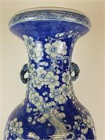 Asian blue and white glaze vase
