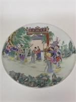 Large Asian porcelain bowl