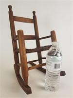 Vintage miniature splint seat rocking chair