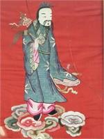 Vintage Asian silk embroidery art & 3 figures