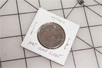 Merchant Exchange walls Street token