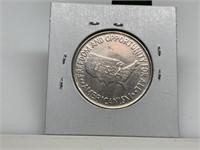 1952 WASHINGTON CARVER COMM HALF DOLLAR COIN