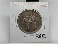 1925 STONE MOUNTAIN COMM HALF DOLLAR COIN
