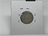 1875 SEATED LIBERTY SILVER DIME COIN