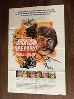 Limited 1975 Breakout Official Movie Poster